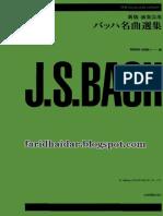 J_S_Bach_-_Antology_edition_by_Zen-On.pdf