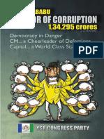 Emperor of Corruption