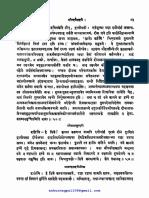 Saundarya Lahari Commentaries - 2