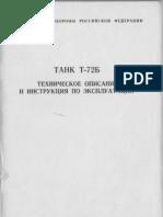 T-72B Russian Main Battle Tank - Technical manual