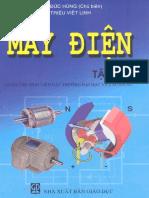216_Máy Điện Tập 2 - Bùi Đức Hùng, 218 Trang