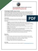 internship position 2017