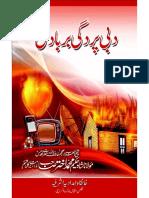 Pashto-Bay-Pardagi-Ki-Tabahkariyan-Pashto-Islamic-Books-www-khanqah-org.pdf