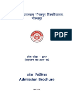Admission Application Brochure 17.5