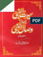 Seerat Ul Nabi Badaz Wasal Ul Nabi Part 3 by Muhammad Abdul Majeed Saddiqui