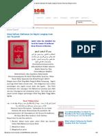 Kitab Safinah (Safinatun an-Najah) Lengkap Arab Dan Terjemah _ Blog Aa Imam