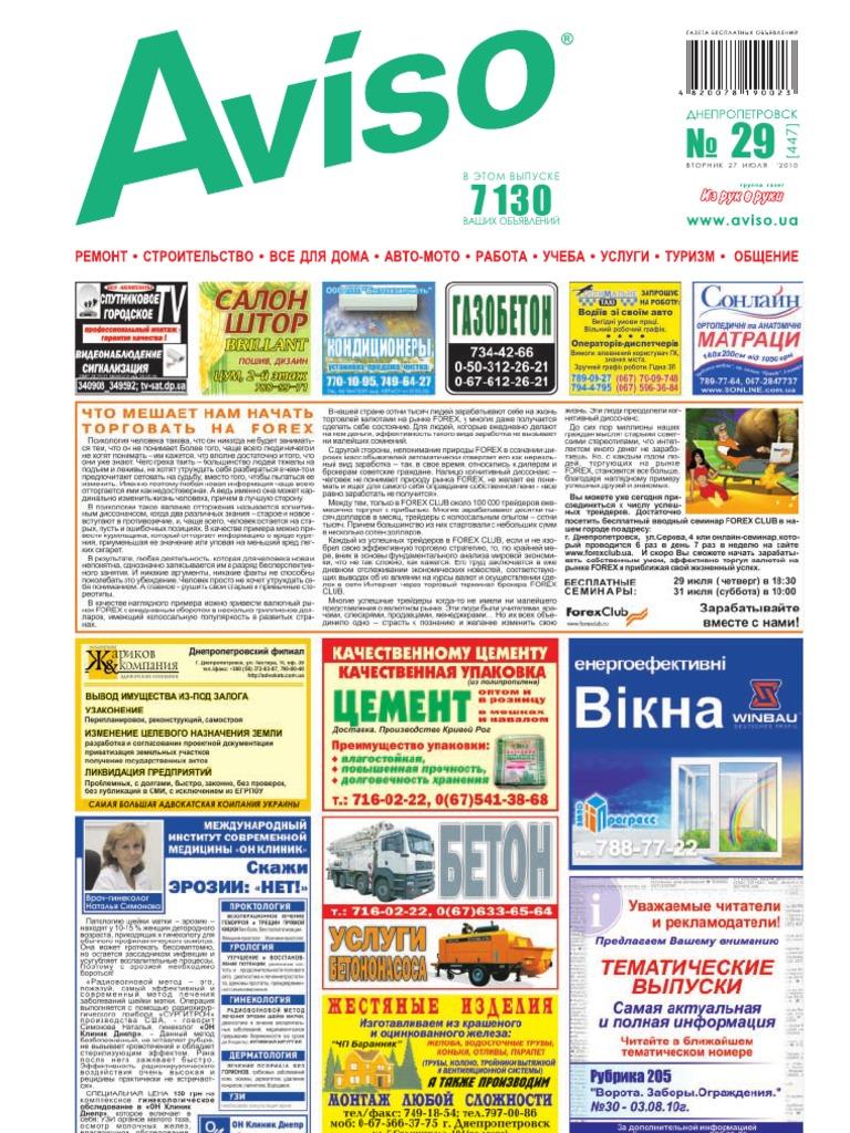 Aviso (DN) - Part 2 - 29  447  9d593bba8b0