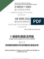 Cargas Variáveis - Norma Chinesa GB50
