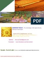 ஏழரைச் சனி.pdf