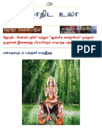 emagazine-1.pdf