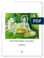 Krishna Shlokas (1)