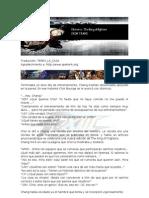 Historia KOF XIII - Kim Team