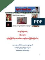 Pnsr Booklet