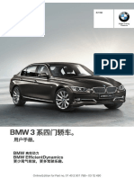 3 Series Owners Manual
