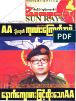 The Sun Rays Vol 1 No 164.pdf