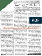 Ubqari Magazine August 2017_Page_48