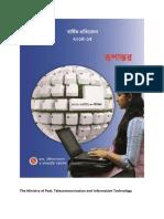 Draft Annual Report  ICTD.pdf