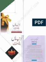 Agar Aap Maan Banney Wali Hai.pdf
