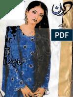 Kiran Digest November 2006