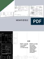 ODS SCRABBLE PDF GRATUIT