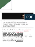 House_Japon_Cinq artistes qu'il faut absolument connaître