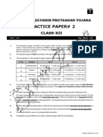 KVPY Stream SB SX Solved Sample Paper 2015 Paper 2