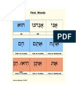 pronombres en hebreo.docx
