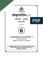 6th Language Sanskrit 3