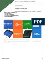 DockOne微信分享( 九十):猎豹移动基于CoreOS在AWS上的项目实践 - DockOne