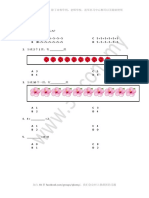 SJKC Math Standard 2 Chapter 5 Exercise 1
