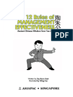 12 Rules of Management Effectiveness Tay Boon Suat Asiapac Books