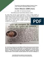 Swachh Bharat Mission (SBM-Urban)Indore City