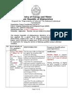 1- Senior IT Officer for IRDP (C-638)