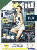 Mobile Guide Journal Vol 4 No 20.pdf