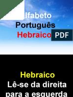Alfabeto português hebraico