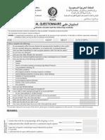 Medical Questionnaire - Khamis