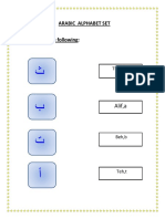 arabic_alphabets-worksheet2.pdf