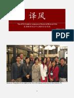 Cld Newsletter Winter 2015