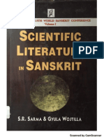 Science of Sanskrit