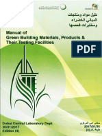 ManualofGreenBuildingMaterialsproductsitstestignfacilities