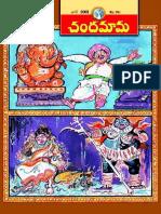 Chandamama-2003-6