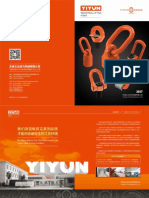 Yiyun Rigging Brochure