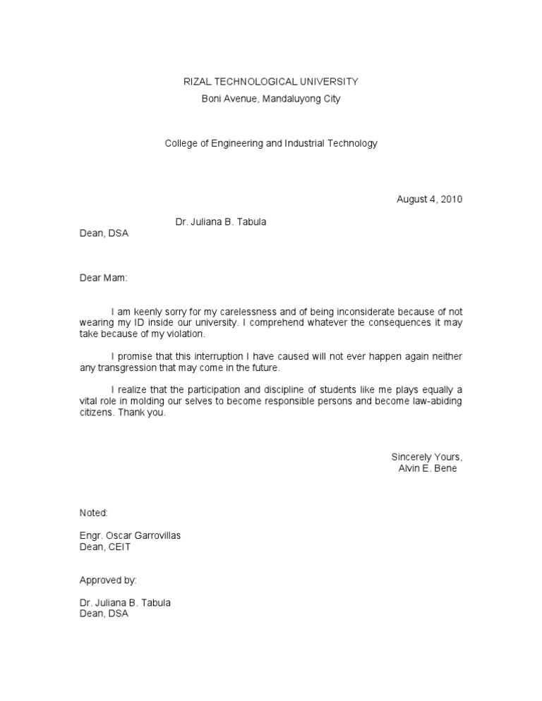 1490758651 – Sample of a Promissory Letter