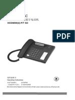 西门子电话GIGASET 2025C 说明书