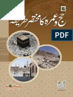 552-1.pdf