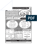 The Monthly Ashrafia May 2017