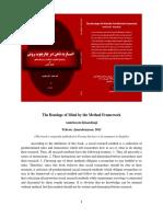 The Bondage of Mind by the Method Framework
