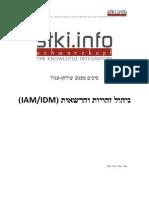 IDM-May 2010 -v3