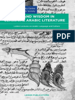 The Wisdom of the Arabs 400 Years-ps