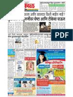 r Gandhi Stqatement News